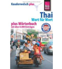 Thai Wörterbuch
