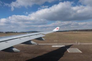 Anreise nach Koh Phangan: Transfer auf die Insel mit Flugzeug, Bus, Fähre und Zug